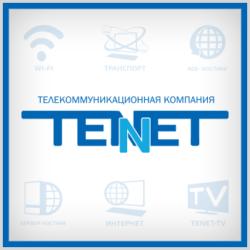 TENET_sn_350-1
